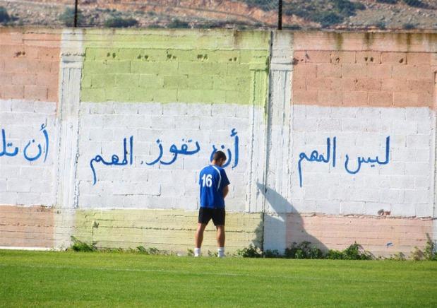 מכבי כפר קנא נגד מ.ס. גבעת אולגה 1:0