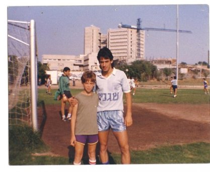 בועז גולדברג עם ירון (מאי 1985)